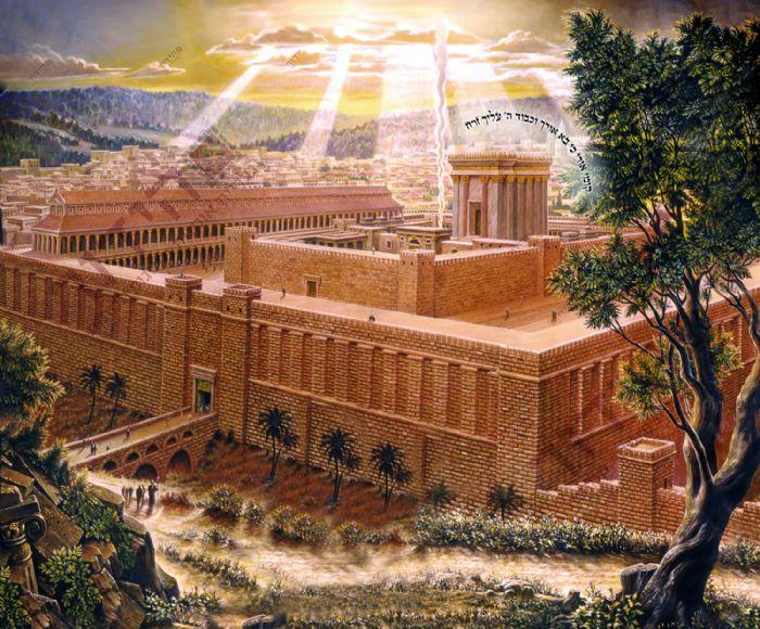 ירושלים אורו של עולם