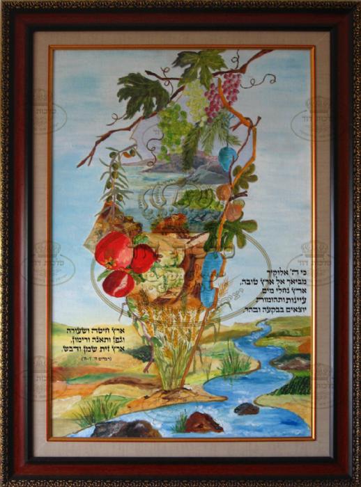 ארץ ישראל ושבעת המינים